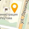 Службы и кадров в составе УД Администрации г. Реутова