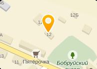 """ООО """"Тревел-рус"""" TRAVEL-RUS"""
