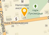 СБЕРБАНК РОССИИ, РУЗСКОЕ ОТДЕЛЕНИЕ № 2577