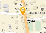 Дополнительный офис Руза