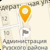 Рузский отдел социальной защиты населения Московской области