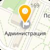 Административно-хозяйственный отдел