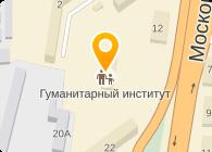 """""""Сергиево-Посадский гуманитарный институт"""""""