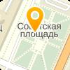 ГУП СТРОЙ-СЕРВИС