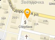 Дополнительный офис № 2578/02