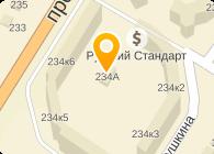 Дополнительный офис № 2578/059