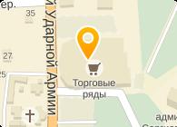 Дополнительный офис Загорский