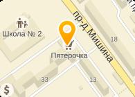 СБЕРБАНК РОССИИ, СЕРПУХОВСКОЕ ОТДЕЛЕНИЕ № 1554