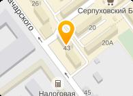 Операционная касса внекассового узла № 1554/036