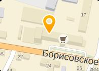Отделение Борисовское, 17