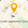 Отдел по учёту и распределению жилой площади