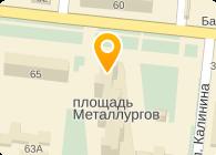 СБЕРБАНК РОССИИ, СТУПИНСКОЕ ОТДЕЛЕНИЕ № 6626