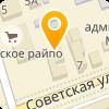 'Отделение полиции' Михнево