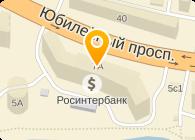 konditerskiy-magazin-v-himkah-zakazat-tsveti-cherepovets