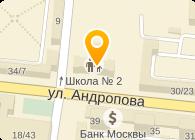 «Средняя общеобразовательная школа №2»