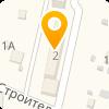 Архивный отдел Администрации СТУПИНСКОГО муниципального района