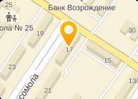 ООО РЭУ № 3 - ПОБЕДЫ УК