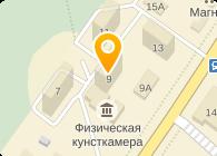 АНТ-Недвижимость