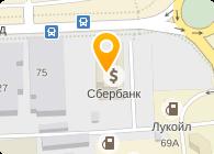 ПАО «Химкинское отделение №7825 Сбербанка России»