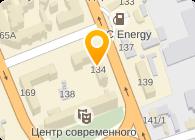 ХИМИМПЭКС, УКРАИНСКО-ЛАТВИЙСКОЕ СП