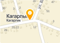 УКРТНП-СЕРВИС, ООО