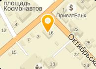 ТЕХНО, ООО