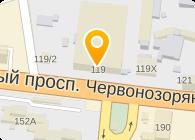 ПРО-ГОЛД УКРАИНА, ООО