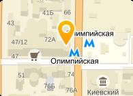 МАСМИ УКРАИНА, ООО