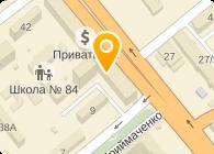 ПЕРГАМ-УКРАИНА, ООО