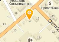 ТРАНСМАШХОЛДИНГ-УКРАИНА, ООО