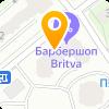 ООО Цифриус