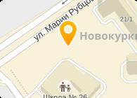 """""""Ваша парикмахерская"""""""