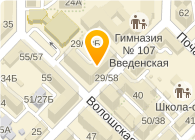 ВЕЛЛЕС-УКРАИНА, ДЧП