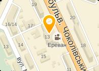 РЕАЛМЮЗИК, ООО