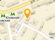 УТОС, КП