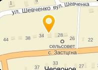 МИКСАРТ, ООО