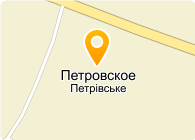 ДОНЕЦ, СЕЛЬСКОХОЗЯЙСТВЕННОЕ ООО