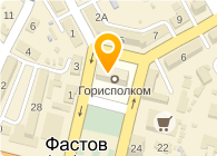KODAK PROFOTO ЦЕНТР ЛОГРУС