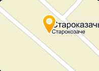 СТАРОКАЗАЦКИЙ ВИНЗАВОД, ООО