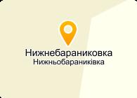 СТЕПЬ УКРАИНЫ, ООО