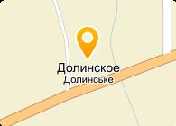ДОЛИНСКАЯ, АГРОФИРМА, ООО (В СТАДИИ БАНКРОТСТВА)
