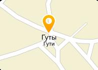 ГП ГУТЯНСКИЙ ЛЕСХОЗ, ГП
