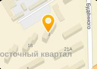 ПОЛИГРАФИСТ, БРЯНКОВСКАЯ ГОРОДСКАЯ ТИПОГРАФИЯ, ОАО
