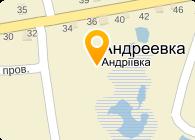 Г.МАЛИНОВКА, СЕЛЬСКОХОЗЯЙСТВЕННОЕ ЧП