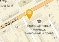 ВИННИЦКИЙ КООПЕРАТИВНЫЙ ТЕХНИКУМ, КП