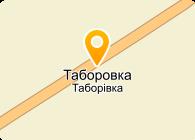 АДОНИС, ООО