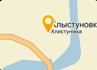 ХЛЫСТУНОВСКИЙ ЗАВОД ЖЕЛЕЗОБЕТОННЫХ КОНСТРУКЦИЙ, ЗАО