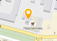 Индивидуальный Предприниматель ПАРТНЁР