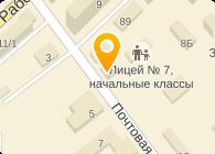ХОРОШИЙ ВАРИАНТ