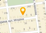 ДНЕПРОПЕТРОВСКИЙ ЛИТЕЙНО-МЕХАНИЧЕСКИЙ ЗАВОД